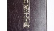P01_021